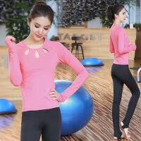 瑜伽服女速干健身房服愈加跑步运动服女瑜珈显瘦长袖上衣 支持礼品卡支付