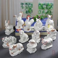 陶瓷鼠牛虎兔龙蛇马羊猴鸡狗猪摆件风水办公家居饰品摆设艺品