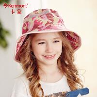 儿童帽子6-9岁夏天防晒防紫外线盆帽小女孩遮阳帽户外春游渔夫帽4729