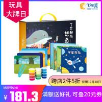 七田真联想记忆卡宝宝右脑开发训练玩具儿童记忆力益智早教卡片