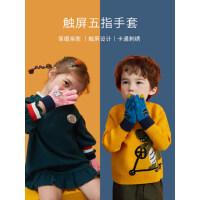 KK树儿童手套秋冬季保暖针织男童女童小孩小学生幼儿宝宝五指冬天
