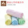 欧孕宝宝竹纤维小方巾婴儿口水巾围嘴夏季薄款洗脸巾脱脂手帕