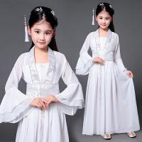 儿童古装七仙女服装女童唐装汉服贵妃公主裙小女孩古筝表演服