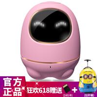 【送拉杆箱】科大讯飞机器人阿尔法超能蛋智能机器人儿童教育陪伴益智玩具 白色