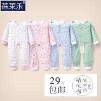 婴儿童装连体衣服宝宝4长袖5睡衣3秋冬6个月男8哈衣春秋装0-1岁