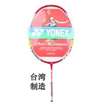 YONEX 尤尼克斯 Muscle Power 5 羽毛球拍初学者羽毛球拍碳纤维羽毛球拍YY MP-5家庭娱乐拍