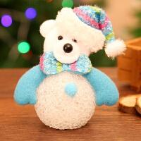 圣诞节装饰品发光娃娃圣诞老人雪人儿童礼物小夜灯手提节日装扮圣诞狂欢衣服装扮布置 5个 米粒熊2