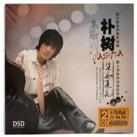 新华书店原装正版 华语流行音乐 朴树 生如夏花精选CD