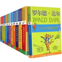 正版现货罗尔德达尔作品典藏全套13册了不起的狐狸爸爸-查理和巧克力工厂-女巫-好心眼儿巨人-小乔治的神奇魔药-玛蒂尔达