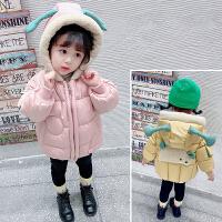 女童棉衣新款宝宝冬季外套棉袄儿童装中长款羽绒
