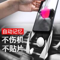 【支持礼品卡】Liweek 车载手机支架 导航手机通用支架 出风口自动锁车用支架 仪表台车载支架 iphoneX 苹果