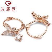 先恩尼 红18k 玫瑰金 女款钻石耳饰一对 钻石耳钉 耳环 HF176蝴蝶飞