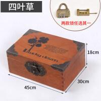 带锁收纳盒木盒子证件盒密码箱子木质储物箱创意首饰盒家用杂物盒