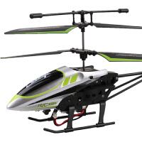 耐摔遥控飞机航模型抗摔遥控直升机 儿童玩具礼物