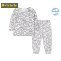 巴拉巴拉宝宝哈衣衣服秋装长袖女新生儿套装男婴儿衣服裤子家居服