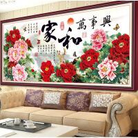 的十字绣成品家和万事兴客厅大幅花开富贵山水牡丹出售 图片色