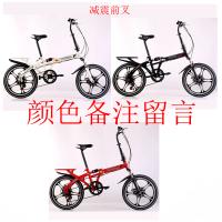 折叠自行车男女式14寸16寸20寸变速减震儿童学生单车
