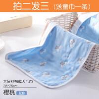 棉纱布毛巾家用吸水棉双面洗脸巾六层纱布儿童毛巾T