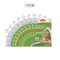 【网易考拉】SCHAEBENS 雪本诗 海藻泥补水嫩肤面膜 10片装(可用20次)