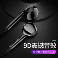 耳机入耳式oppo荣耀v20苹果x23手机iPhone通用小米8有线8x女p20r15x9耳塞x21 标配