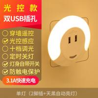 【好�】�f火 ��意LED感��小夜�艄饪夭遄��綦pUSB�源小夜�羝鹨共咫�床�^�� 0.4