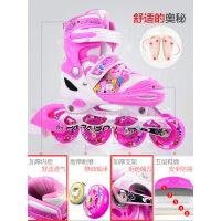 【支持礼品卡】溜冰鞋儿童全套装男女旱冰轮滑鞋直排轮初学者3-5-6-8-10岁 x3g