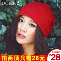 帽子女秋冬韩版套头帽薄款纯色月子帽休闲百搭包头帽女士秋冬帽子