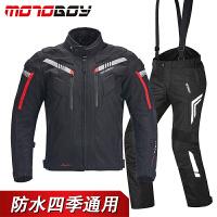 摩托车骑行服套装男夹克四季冬防摔水赛机车士进藏反光衣