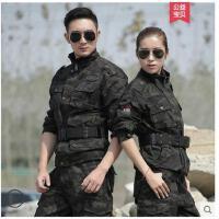 户外特种兵迷彩服服军训服纯棉工作服军装套装男女作训服作战