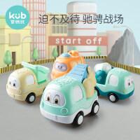 可优比儿童玩具车男孩惯性小汽车宝宝工程车警车消防车1-3岁益智