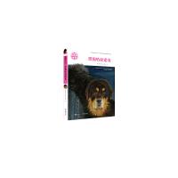 黑狗哈拉诺亥 9787544843997 黑鹤动物文学精品系列 动物文学作家格日勒其木格・黑鹤 九儿图 格日勒其木格・黑