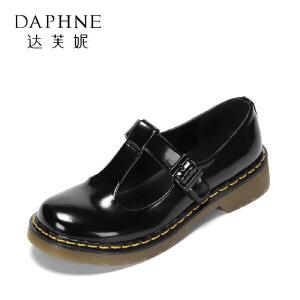 达芙妮 春夏新甜美日系圆头方跟女鞋 简约搭扣粗跟单鞋