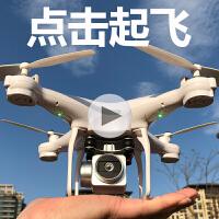 儿童玩具充电直升机长续航遥控飞机无人机航拍高清四轴航模飞行器