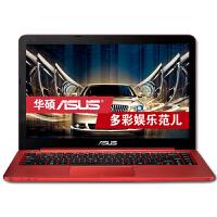 华硕(ASUS)梦幻西游 E402BP9000 14英寸独显便携笔记本 E2-9000/4G/128G SSD R5M