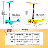 儿童滑板车小孩溜溜车三四轮宝宝玩具踏板车滑滑车2-3-4-6-12岁