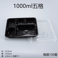 黑色透明1000三格四格五格圆形便当盒外卖打包一次性餐盒