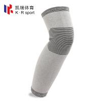 春夏加长连腿护膝保暖竹炭纤维护腿男女士运动电动车护膝套