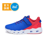 【1件3折到手价:71.7】361度童鞋 儿童运动鞋冬季新款男童跑鞋中大童青少鞋子 N71843515