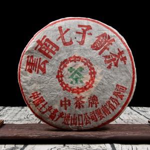 1999年 下关 下关生饼茶叶 普洱茶生茶 357克/饼 5饼