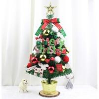 圣诞装饰品 圣诞小树60/ins圣诞小树北欧简约发光圣诞树