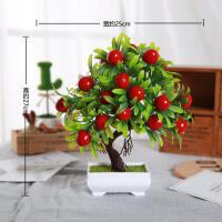仿真花发财树植物塑料盆栽盆景荷花迷你绿植客厅装饰假花摆件