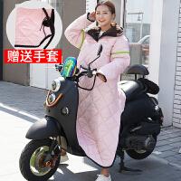 电动车摩托车电瓶车挡风被冬季冬天加绒加厚挡风衣防风衣防寒小型