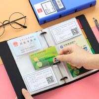 得力名片册名片本商务简约办公名片夹卡册透明活页名片本卡本册*放卡的装名片的卡包大容量卡片收纳包