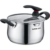 【包邮】苏泊尔专卖店不锈钢复底加厚汤锅ST22J1煮锅巧立盖22cm 电磁炉通用