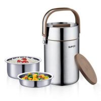 苏泊尔304不锈钢真空保温饭盒 三层保温桶 KF20F1保温提锅1.6/2升