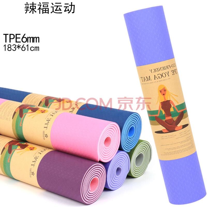 瑜伽垫子tpe6mm双色健身防滑垫环保体操运动垫瑜伽用品  183*61*0.6 发货周期:一般在付款后2-90天左右发货,具体发货时间请以与客服协商的时间为准