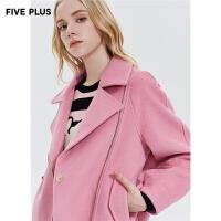 Five Plus新款女秋装中长款毛呢外套女宽松长袖夹克翻领纯色拉链