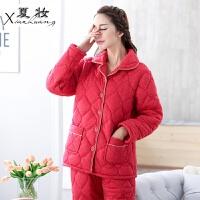 夏妆特价女士睡衣三层加厚夹棉居家冬季长袖可爱棉衣棉裤大码套装
