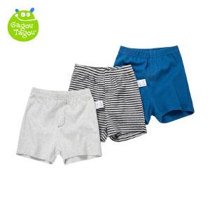 【每满100减50】夏装新款儿童男童宝宝衣服休闲短裤子夏季夏天百搭潮款
