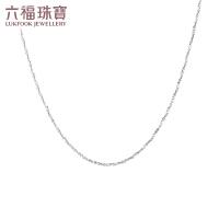 六福珠宝Pt950铂金项链女白金满天星项链 A03TBPN0005B